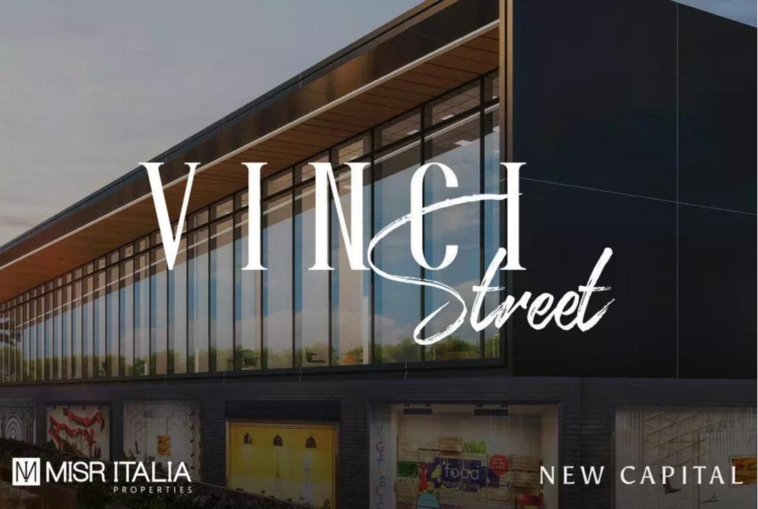 Vinci Street Mall