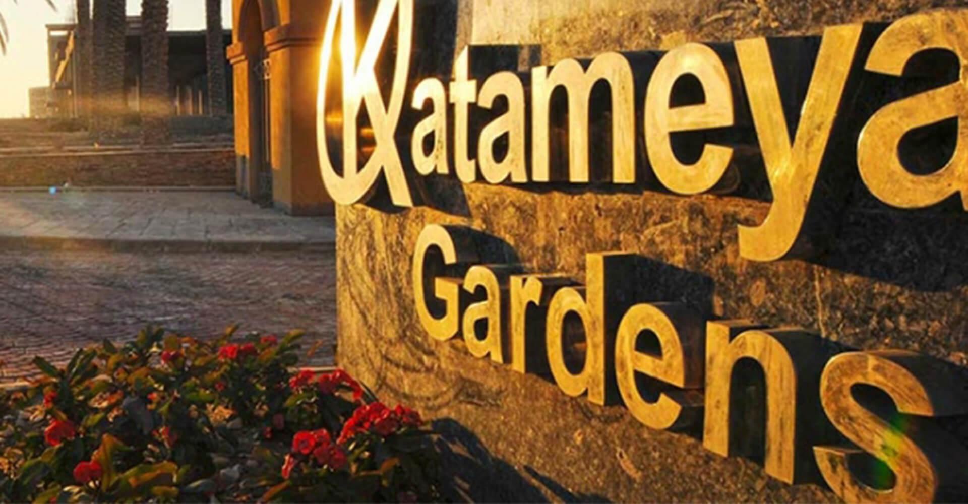 katmya Gardens